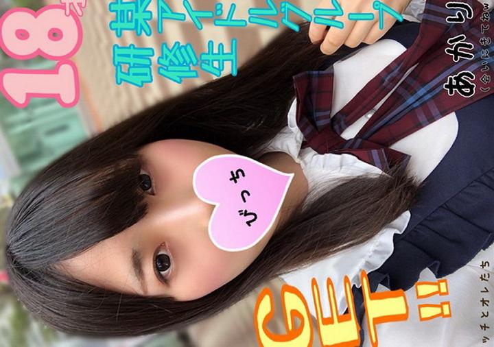 FC2-PPV-1122630 【極上Hcup・モデル級スタイル22 Japan Sex