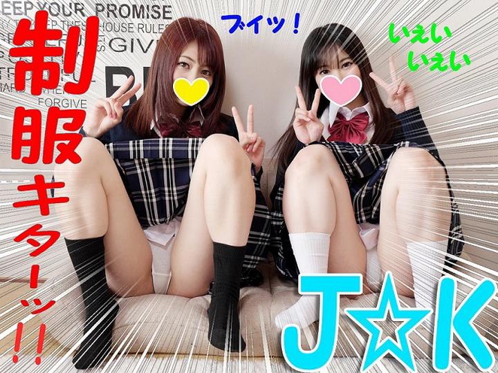 Pretty Teens FC2PPV-1159076 【個人撮影】18歳 女子大1年生 さ Japanese Voyeur Sex