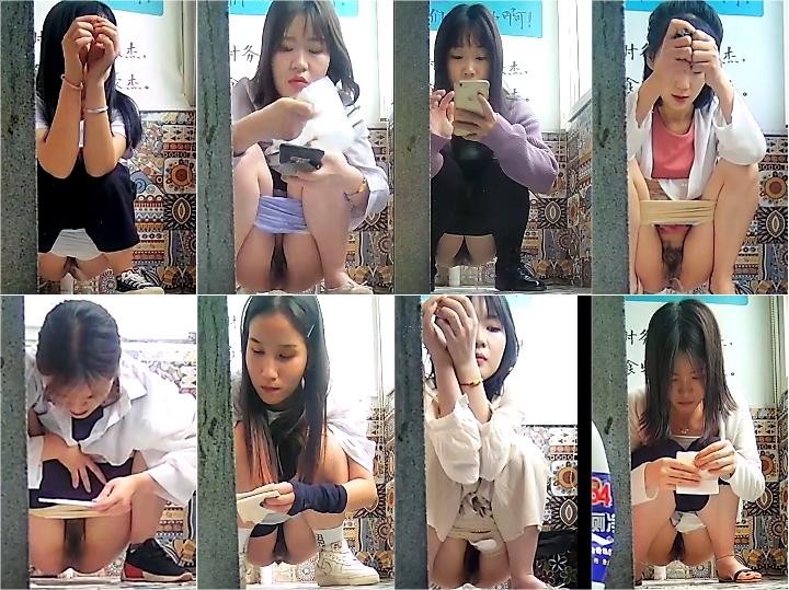 Spy Camera Bar Panoramic Doorless Women Toilet Amateur Pee Voyeur