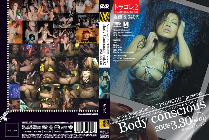 TDTC-02 Body Conscious Vol.02 虎堂