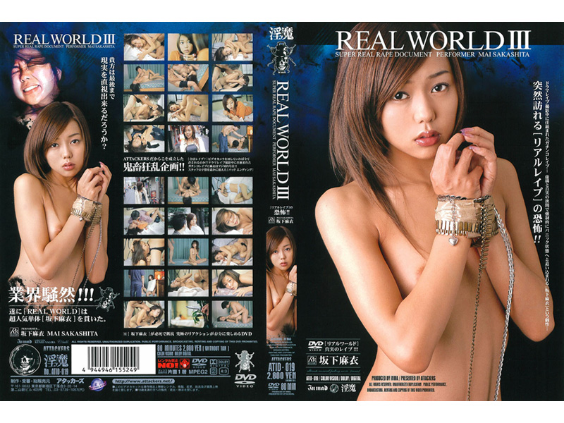 ATID-019 REAL WORLD 3 坂下麻衣