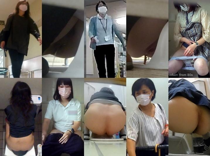 Splash Toilet Hidden Camera HD Japanese Toilet Style.258