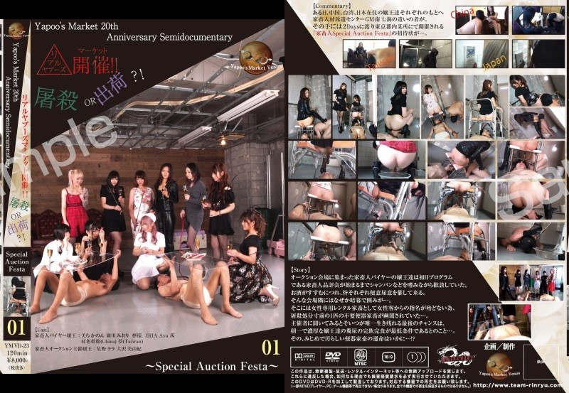YVBD-23 – Special Auctions Festa 01 Yapoo Market